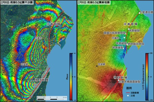 Fig. 4  DInSAR analysis for land deformation estimation after 2018 Hualien Earthquake.